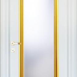 İç Kapı
